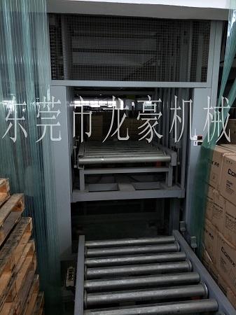 北京往返式升降机结构