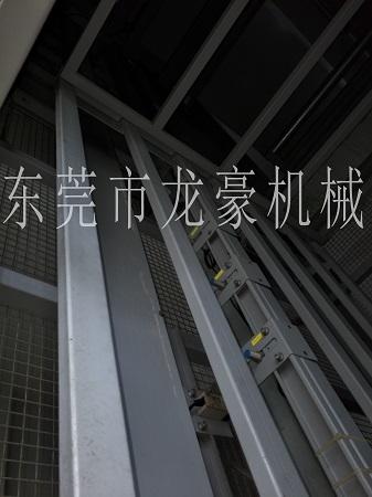 北京往返式升降机销售厂家