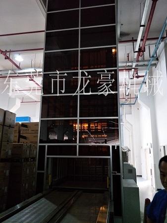 北京广州往返式升降机