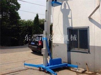 铝合金升降机使用操作